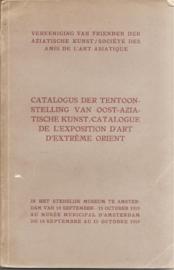 Catalogus Stedelijk Museum, zonder nummer: Oost-Aziatische Kunst
