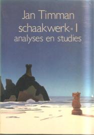 Timman, Jan: Schaakwerk 1