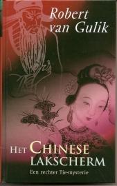 "Gulik, Robert van: ""Het Chinese Lakscherm""."