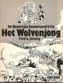 """Oberon Zwartwit Reeks 14: """"Het Wolvenjong""""."""
