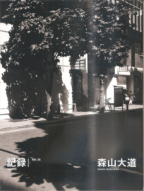 Moriyama, Daido: Record no. 35