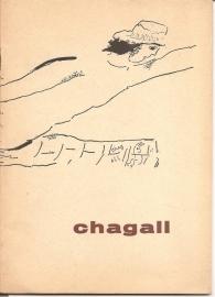 Catalogus Stedelijk Museum zonder nummer: Chagall.