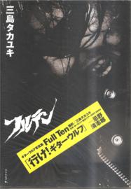 Mishima, T: Full Ten