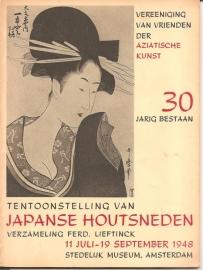 Catalogus Stedelijk Museum, zonder nummer