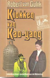 Gulik, Robert van: Klokken van Kao-yang