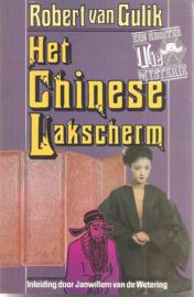 Gulik, Robert van: Het Chinese lakscherm