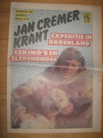 Jan Cremerkrant 3 (maart 1978)
