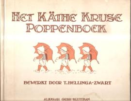Hellinga-Zwart, T. (bewerking): Het Käthe Kruse Poppenboek