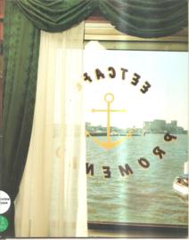 Stultiëns, Andrea: Andere uitzichten. Rotterdam en de binnenvaart