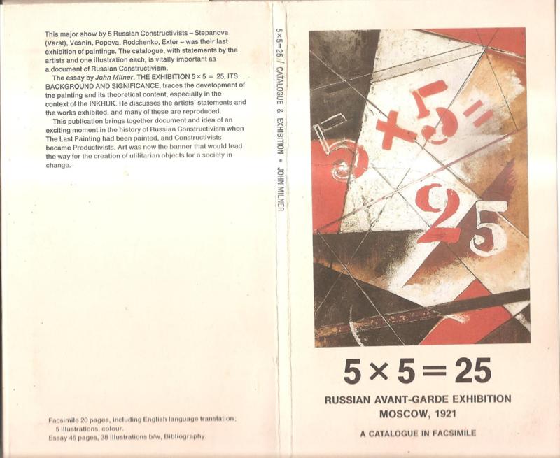 5 x 5 = 25 Russian Avant-Garde Exhibition