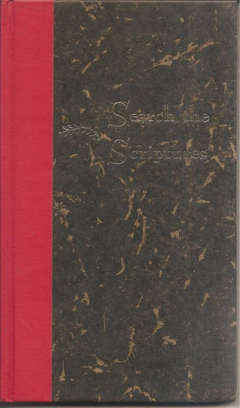 "Greenblatt, Robert B.: ""Search the Scriptures'."