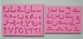 CV31- Mold Arabische letters