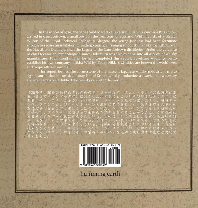 Masataka Taketsuru: Production Methods of Pot Still Whisky On the Production Methods of Pot Still Whisky (Hardcover)