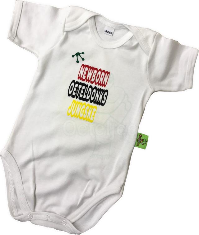 Oeteldonks baby rompertje korte mouw Jungske / Mèske