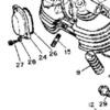 Klepdeksel pakking Yamaha XV535 XV500 Virago