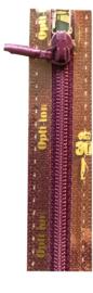 Optilon S40 rits niet deelbaar paars