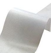 Buckramband Verstärkungsband Weiß  5 cm