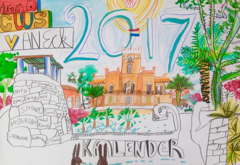 2017 Preorder
