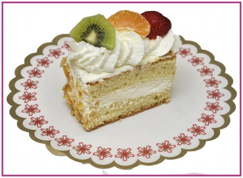 Cake Slagroom