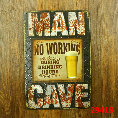 Man Cave / No Working