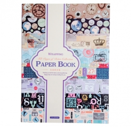 Wrapping Paper Book Retro