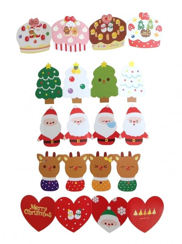 Christmas Cards Accordeon I