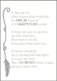 Feather Wenskaart: Lichtpuntjes...