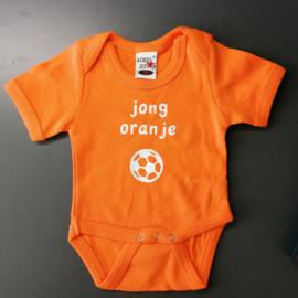 Oranje EK baby romper: Jong oranje (maat 56 + 68)