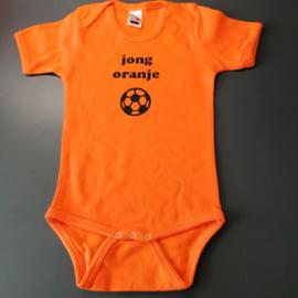 Oranje EK baby romper: Jong oranje (maat 68 + 92)