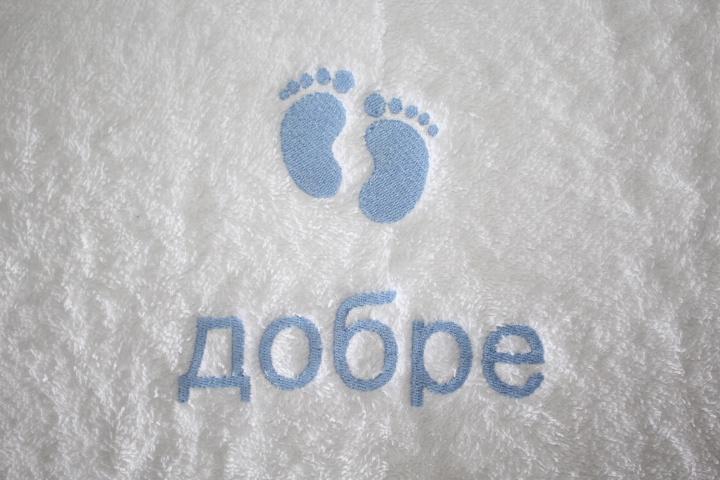 Handdoek met naam + voetjes