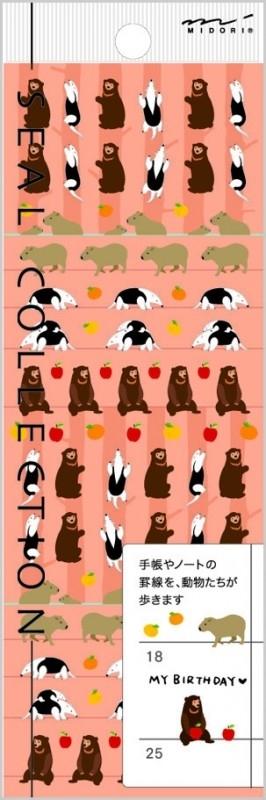 Stickers Furry Friends