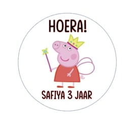 Sticker | Peppa Pig