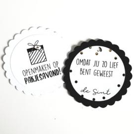 Stickerlabel | Doorsnee 5 cm