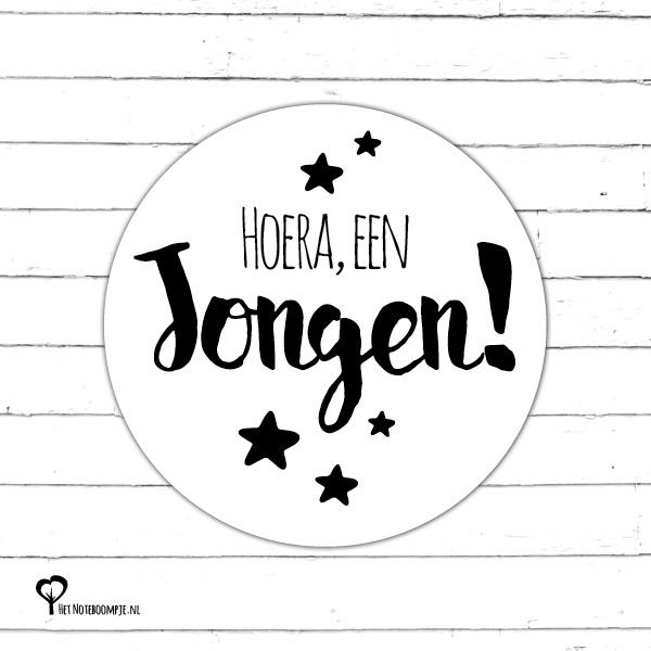 Sticker   Hoera, een jongen