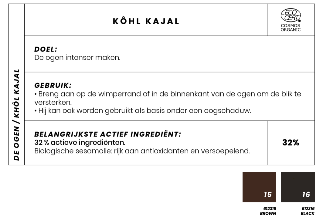Bio Khol kajal Couleur Caramel