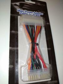 Main Power Adapter 24Pin to 20Pin