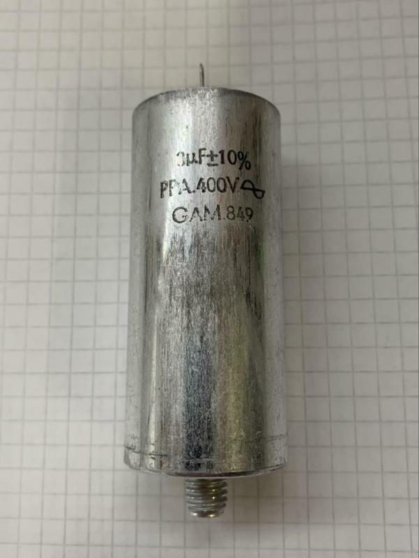 MP condensator 3uf 400V 66mm x 33mm