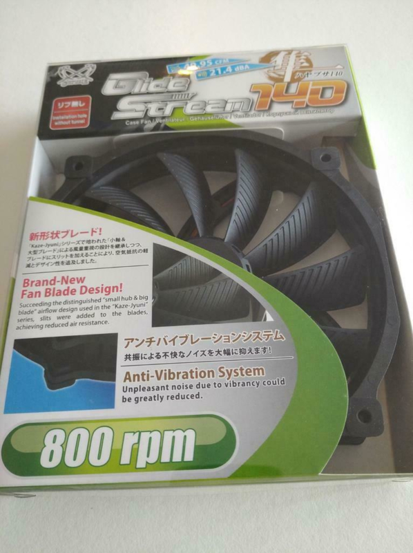 Scythe GlideStream 140mm Case fan 800 rpm