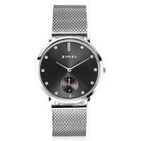 Glam horloge zilverkleurig