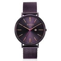 Retro horloge paarsgekleurd