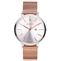 Retro horloge zilver/roségoudkleurig