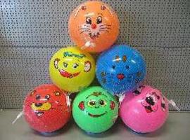 4753 - Animal face ball
