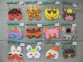5336 - Dierenmasker