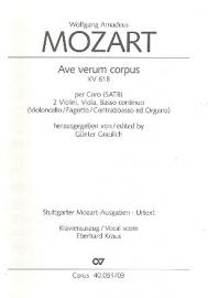 Ave verum corpus KV618 - Mozart | Carus