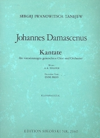 Johannes Damascenus  - Tanejew