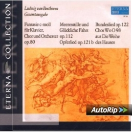 Fantasie C-Moll + | Beethoven | CD