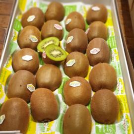 Kiwi Clean Groen / Onbehandelde groene kiwi / natuur kiwi's /  Frankrijk / 1 stuks (grote maat, 150gram)