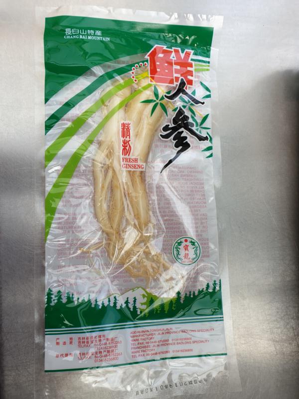 Ginseng wortel | Verse Ginseng wortel | Japan | 1 zakje met 45gram