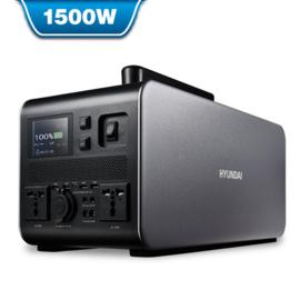 Hyundai Draagbare Li-Ion AC/DC powerstation 1500W | HPS-1600