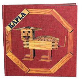 KAPLA Boek Rood Volume 1 - 6 - 99 jaar